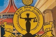 GoSL blocked  seminar on  'Commonwealth Values and the Role of the Legal Profession'  by revoking visas