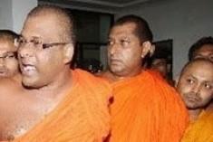 ACMC concerned about BBS 'atrocities' ; Powerful hands behind Gnanasara- Hakeem