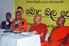 Bodu Bala Sena Meets President Mahinda Rajapaksa
