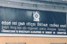 Ahisma Wickrematunge files a bribery complaint against SSP W.Thilakaratna for attempting to aid Udayanga Weerathunga to escape arrest.