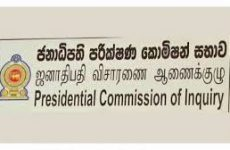 Sri Lanka: CPA files a  Fundamental Rights application challenging the Commission of Inquiry to Investigate Allegations of Political Victimization