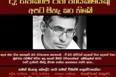 BBS Wants Champika Ranawaka To Be The 'Sinhalese' President