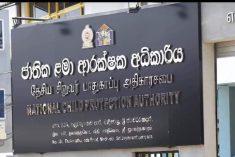 Child sexual abuse crisis in Sri Lanka – Piyumi Fonseka