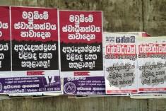 Sri Lanka: The Politics of The 'Missing'