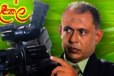 FMM Condemns taking journalist Mohammed Rizvi Maharoof into custody on baseless charges