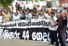 Mohan Peiris Has Agreed to Resign; If Not  Protest Will Resume