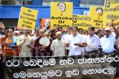 Protest against PM Modi and CM Jayalalitha in Colombo – Picture story