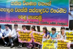 Sri Lanka Govt wants to curtail AG's powers in fighting corruption
