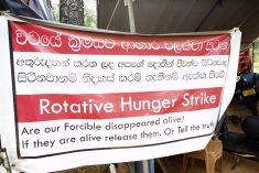 Joint Statement in solidarity with families of the disappeared protesting across the North-East