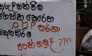 Sri Lanka: Issue of 'Certificates of Absence' for the disappeared extended by 2 more years