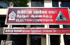 Sri Lanka presidential election : Support the EC