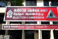Sri Lanka presidential election : Support the EC