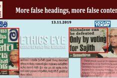 'Sri Lankan media should self-regulate,' – Election Observers