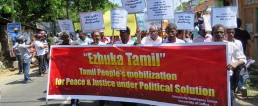 Ezhuga Thamizh ( Tamils Arise) Declaration in Full