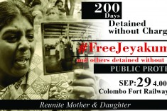 Campaign: Call On The GOSL To #ReleaseJeyakumary and All Other Political Prisoners