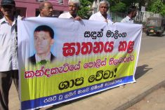 Sri Lanka: Lessons from the conviction of six police officers  to death