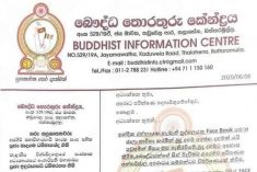 Complaint by a Monk: Summons issued on social media-based online commentator