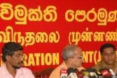 Govt. should reveal list of ministers -JVP