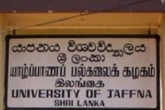 Jaffna University Teacher's Union Rejects VC's Letter Spporting Rajapaksa