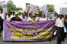 Sri Lanka Free Media Movement elects office bearers