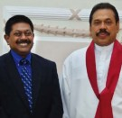 Rajapaksa Relative Former Ambassador to US Arrested:Allegedly Accepted USD 245,000 Commission: