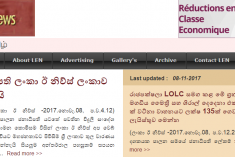 Critical Sri Lankan news website blocked by authorities