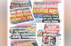Media: A circus ruining lives? –  Anuradha Kodagoda
