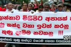 BASL Condemns Meethotamulla Attack