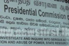 Sri Lanka: PRECIFAC to Get Indicting Powers – New Bill Circumvents AG's Dept Delays