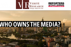 Media Ownership in Sri Lanka: Audience concentration is vested in the hands of a few owners.