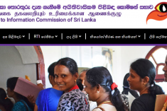 Sri Lanka RTI commission completes two fruitful years & but transformation to an 'information-open' culture is challenging & slow