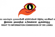 Sri Lanka's Right to Information Commission expresses it concerns on proposed Audit Bill