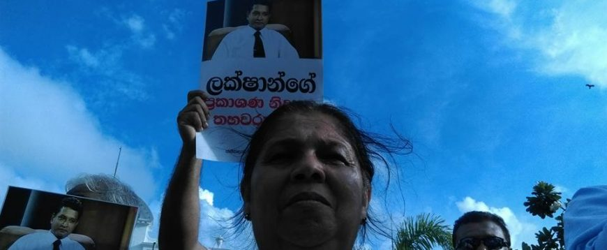 Sri Lanka's Justice Minister on war path; Attacks minority rights defender as a NGO funded Traitor.