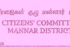 Military ordered government offcials not ot attend a seminar organised by Mannar Civil Society