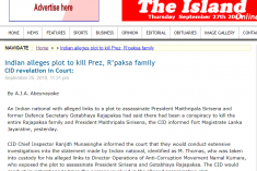 Sri Lanka Media Minister slams disinformation campaign on alleged assassination plot to kill president
