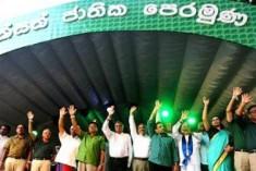 Sri Lanka Election, Survey by  TK Research : UNP 106; UPFA 91; JVP 14