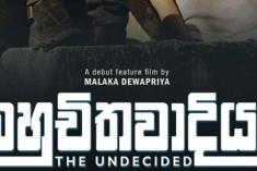 "'Demons in Paradise' removal from Jaffna film festival: Devapriya removes film ""The Undecided"" in protest"