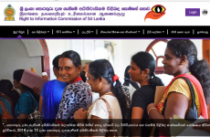 Sri Lanka: Departments Under Law And Order Ministry Ignore Request Under RTI