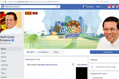 Sri Lanka: Media secreatary dreaming  to block FB for a day!