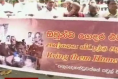 SL military, police block protesters in North on International Day of Disappeared