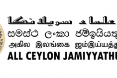Sri Lanka: declaration of Muslim organisations related to recent incidents
