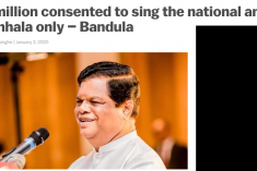 The Stars that Strike the National Anthem – Lucien Rajakarunanayake