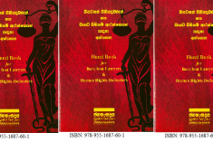 Hand Book for Barefoot Lawyers and Human Rights Defenders (in Sinhala) published