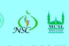 20th Amendment: Suggestions of the Muslim Civil Organisations