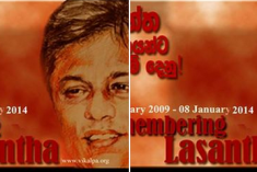 Sri Lanka: IFJ Welcomes The Reopening Of  Lasantha Wickrematunge Murder Investigation