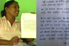 Death threat to teacher who won a lawsuit against a politician