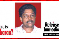 Disappearances of Journalists in Sri Lanka: Lessons Learned – Sunanda Deshapriya