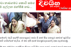 Shoot NGO traitors and throw them to foxes to eat says a Sinhala newspaper