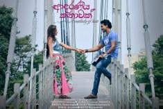 No Ban Against Film 'Adaraneeya Kathawak'