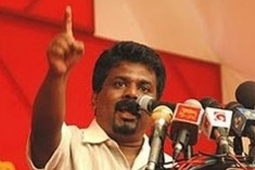 Rajapaksa Should Be Defeated – Anura Kumara